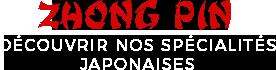 Logo RESTAURANT ZHONG PIN